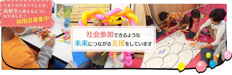 ☆たまみずきスプリングフェスティバル☆